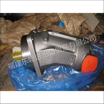 現貨批發定量泵A2FO250/60R-VPB05力士樂Rexroth原裝軸向柱塞泵