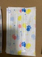 现货批发一次性婴儿口罩卡通学生儿童口罩三层防护口罩图片