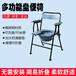 厂家批发老人坐便椅可折叠加厚靠背座便椅防滑坐便凳