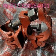 建筑工程用铸铁扣件厂家优质产品