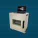 安竹便攜式X光機焊接氣孔檢測內部氣泡X光機無損檢測設備