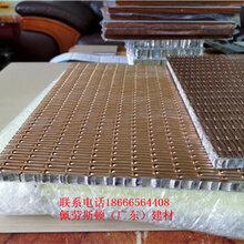 佩劳斯顿(广东)建材铝蜂窝板生产定做铝蜂窝板厂家图片