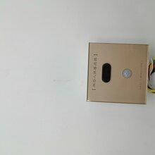 惠州衛生間有人無人感應器供貨商圖片