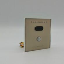 扬州智慧厕所前端感应器生产厂家图片