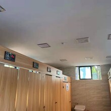 马鞍山卫生间有人显示屏图片