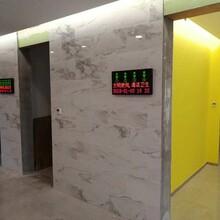 广州智能公厕门感应系统图片