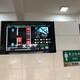 襄阳智能公厕系统产品图