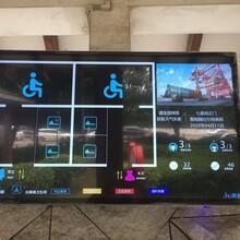 泰州公共卫生间智能控制系统图片