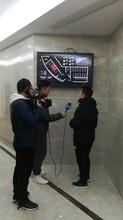 南京公共卫生间智能控制系统图片