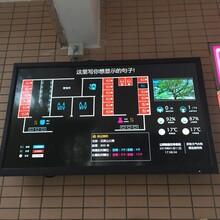 珠海智能公厕抽风系统图片