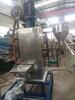 黃岡立式脫水機生產廠家