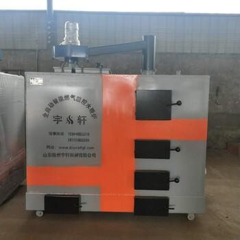 新型猪舍节能环保锅炉