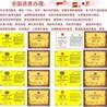 北京废气治理服务企业等级资质证书AAA信用等级证书怀柔资讯