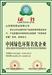 儲罐清洗資質認證申辦的資料及費用湖北武漢資訊