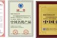 中國食品行業十佳地方名吃怎樣申請榮譽證書