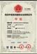 江蘇市容市貌維護服務咨詢及辦理流程無錫資訊
