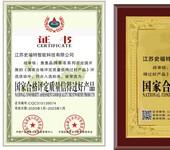 天津河东办全国绿色餐饮企业荣誉流程及所需条件