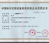 江苏南京办全国绿色餐饮企业荣誉需要那些资料和手续