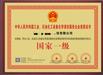 工業廢水污染防治服務資質認證青海海南