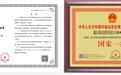 黑龙江黑河代办垃圾分类清扫收集运输资质品牌提升
