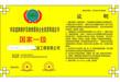 辦理垃圾分類處理資質價格合理北京朝陽資訊