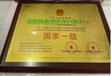 上海辦理高空外墻清洗資質收費用標準青浦資訊