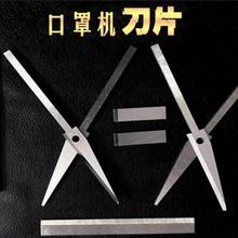 汕头KN95口罩剪刀生产厂家图片