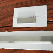 阳江口罩打片机合金条刀供货商图片
