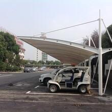 杭州膜结构停车棚安装方案图片