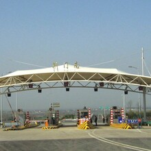 吉林市膜结构收费站设计安装图片