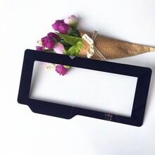 泰州显示屏面板玻璃厂家图片