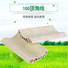 廠家直銷100頂角線生態木線條
