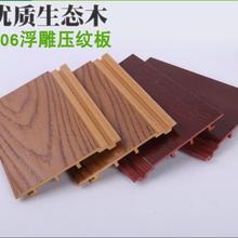 河北石信誉棋牌游戏庄环保106浮雕板生产厂信誉棋牌游戏图片