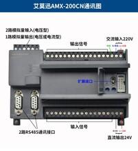 0RA00-0AB0圖片