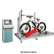電動自行車尺寸測量平臺CX-8569A圖片