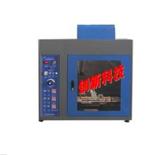 灼熱絲試驗箱CX-8270圖片