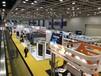 2020年馬來西亞綠色能源展覽會IGEM