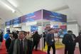 2021年摩洛哥國際太陽能展覽會