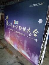 虹口区年会活动舞台制作搭建图片