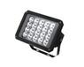 廠家工業云川光電戶外景觀亮化LED投光燈LED泛光燈
