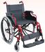 国产现货轮椅批发成年人及儿童轮椅电动手动轮椅