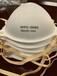 FFP2杯型口罩CE认证三护出口版防护口罩国标KN95防飞沫一次性口罩