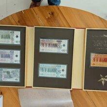 钱币瓷器字画陨石邮票私下交易图片