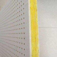 穿孔吸音復合板生產廠家直銷_吊頂專用吸音復合板圖片