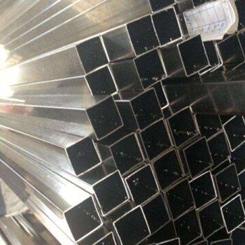 承接鑫盛源304不锈钢方管性能可靠,不锈钢扁管