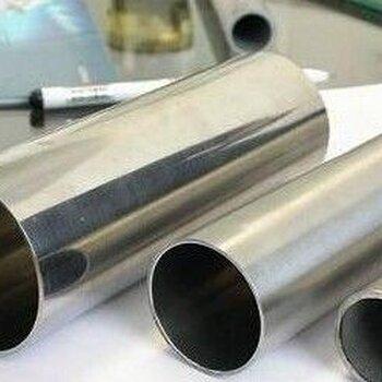 可靠不锈钢圆管
