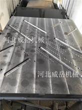 威岳定制T型槽铸铁平台九折起铸铁平板精加工现货图片