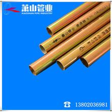 廠家蕭山管業蕭通JDGKBG20鍍鋅金屬穿線導管圖片