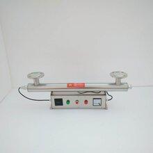 uv紫外線消毒器水處理圖片