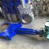 PZ973X電動耐磨漿液閥